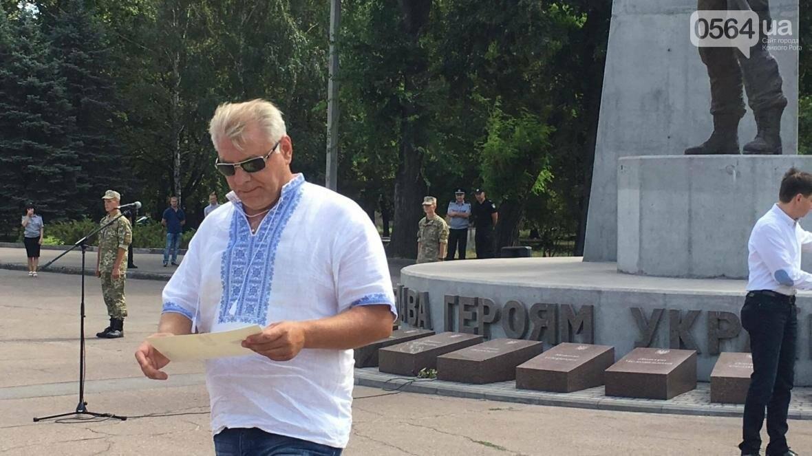 Лучших криворожских волонтеров наградил Президент (ФОТО), фото-15