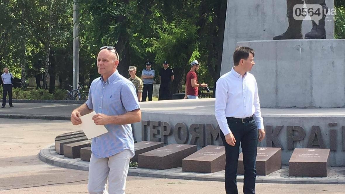 Лучших криворожских волонтеров наградил Президент (ФОТО), фото-16