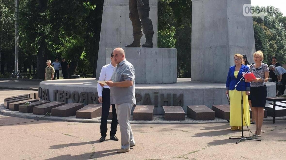 Лучших криворожских волонтеров наградил Президент (ФОТО), фото-17