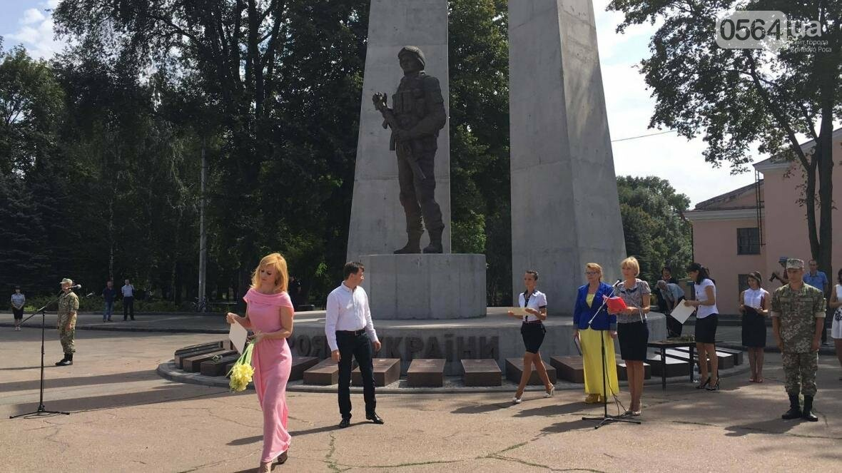 Лучших криворожских волонтеров наградил Президент (ФОТО), фото-18