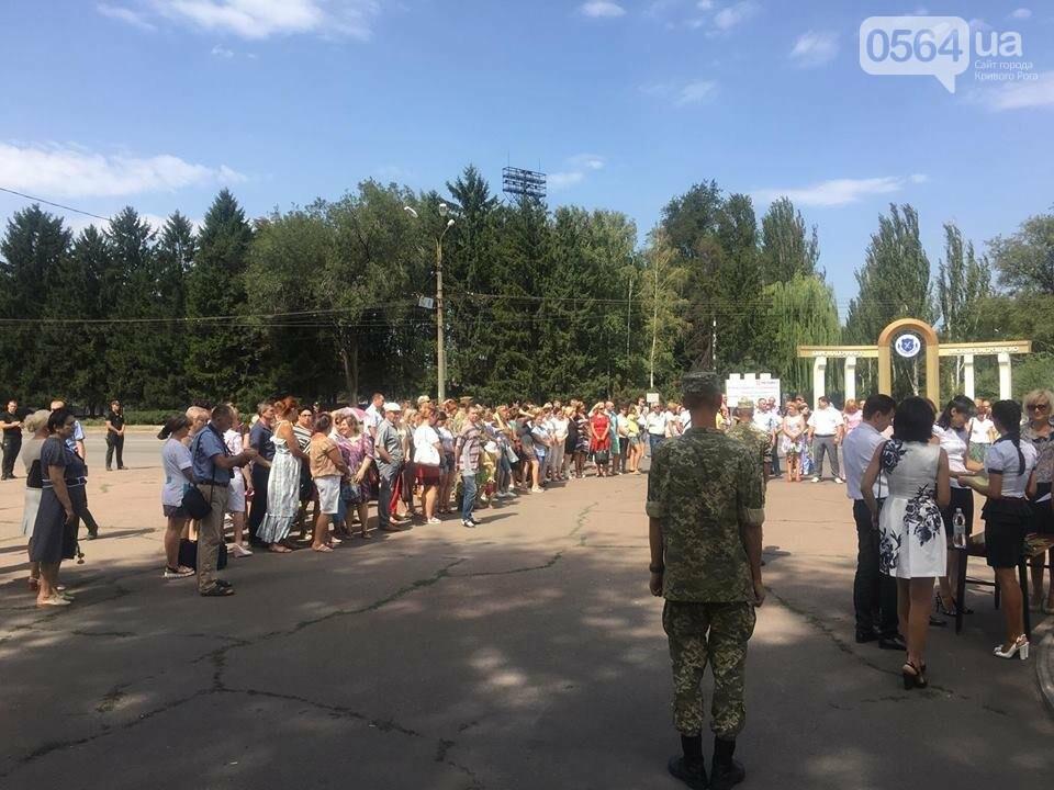 Лучших криворожских волонтеров наградил Президент (ФОТО), фото-21