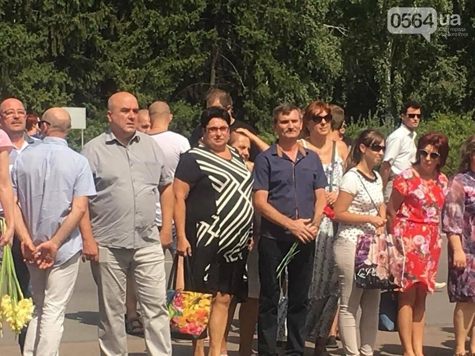 Лучших криворожских волонтеров наградил Президент (ФОТО), фото-24