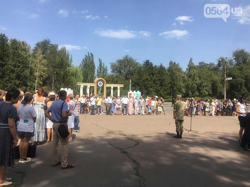 Лучших криворожских волонтеров наградил Президент (ФОТО), фото-25