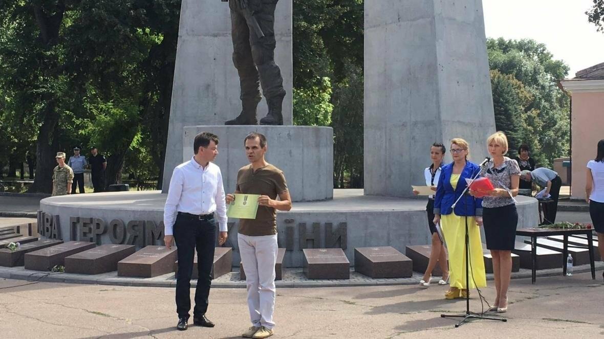 Лучших криворожских волонтеров наградил Президент (ФОТО), фото-29