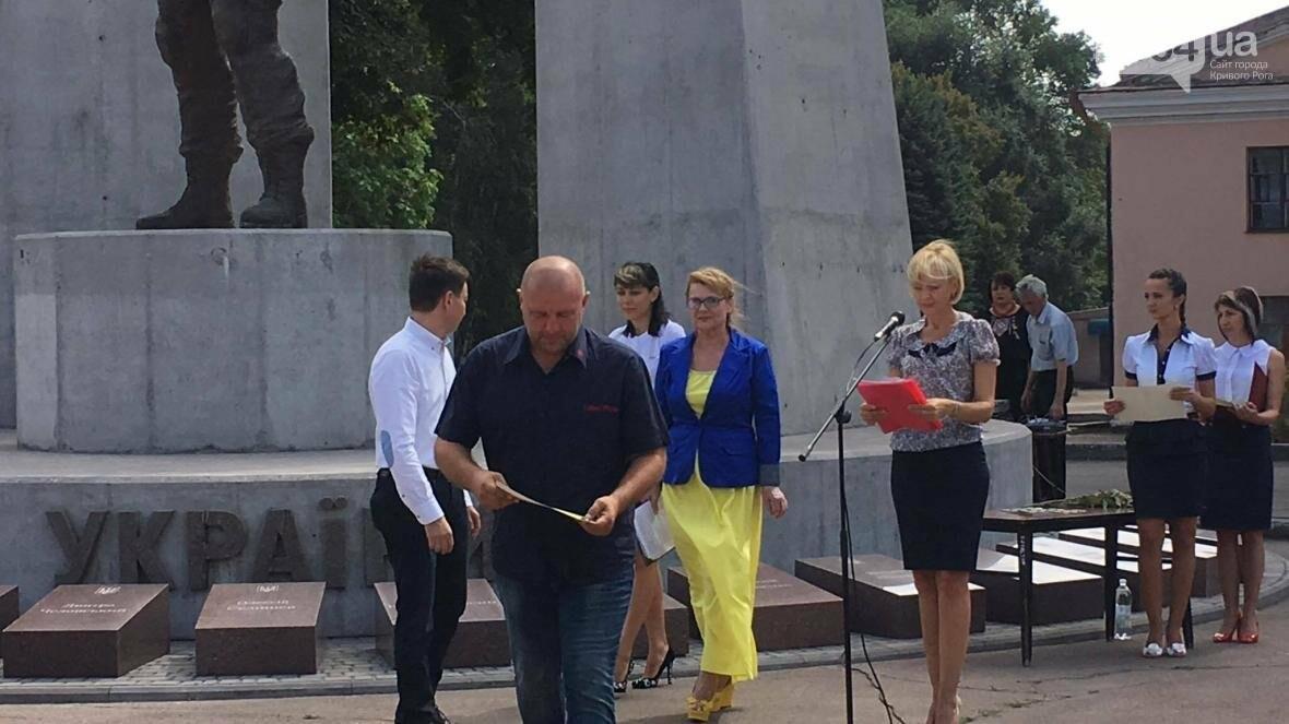 Лучших криворожских волонтеров наградил Президент (ФОТО), фото-26