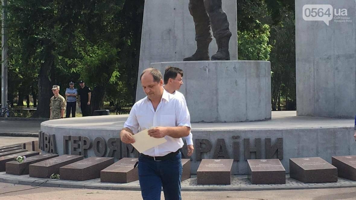 Лучших криворожских волонтеров наградил Президент (ФОТО), фото-28
