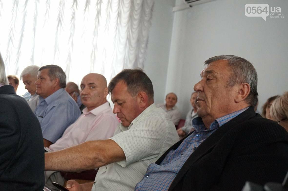 """В """"Криворожтеплоцентрали"""" напомнили чиновникам, где находится  главный должник  предприятия  (ФОТО), фото-10"""