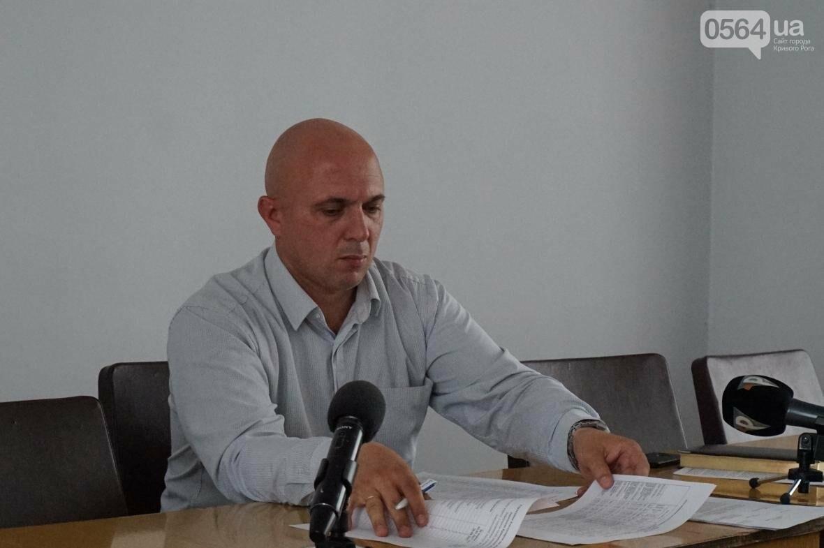 """В """"Криворожтеплоцентрали"""" напомнили чиновникам, где находится  главный должник  предприятия  (ФОТО), фото-8"""