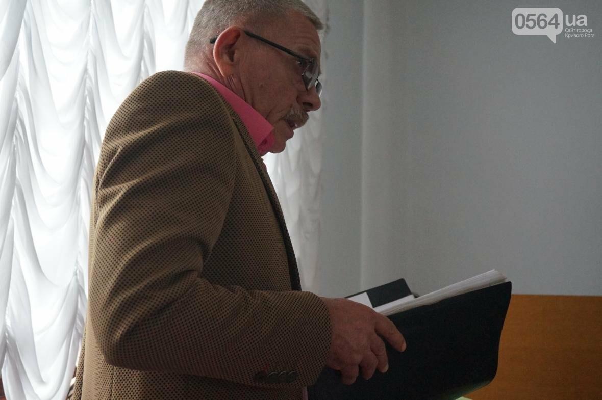 """В """"Криворожтеплоцентрали"""" напомнили чиновникам, где находится  главный должник  предприятия  (ФОТО), фото-2"""