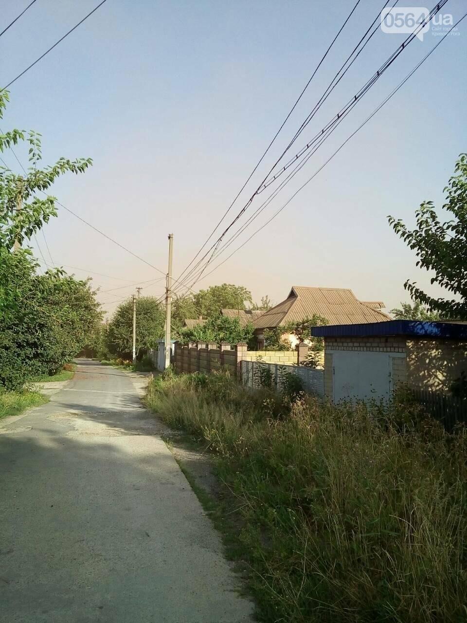 """""""Как можно жить в этом оранжевом аду?"""": криворожане в ужасе от экологии города (ФОТО), фото-2"""