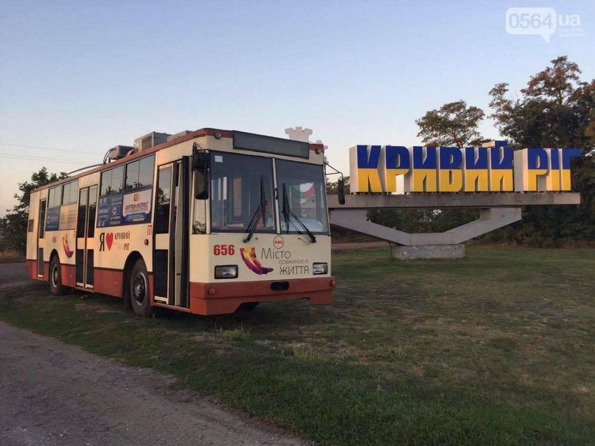 В Кривом Роге: люди жаловались на выбросы, троллейбус уехал на рекорд, Вячеслав Волк начал дышать самостоятельно, фото-1