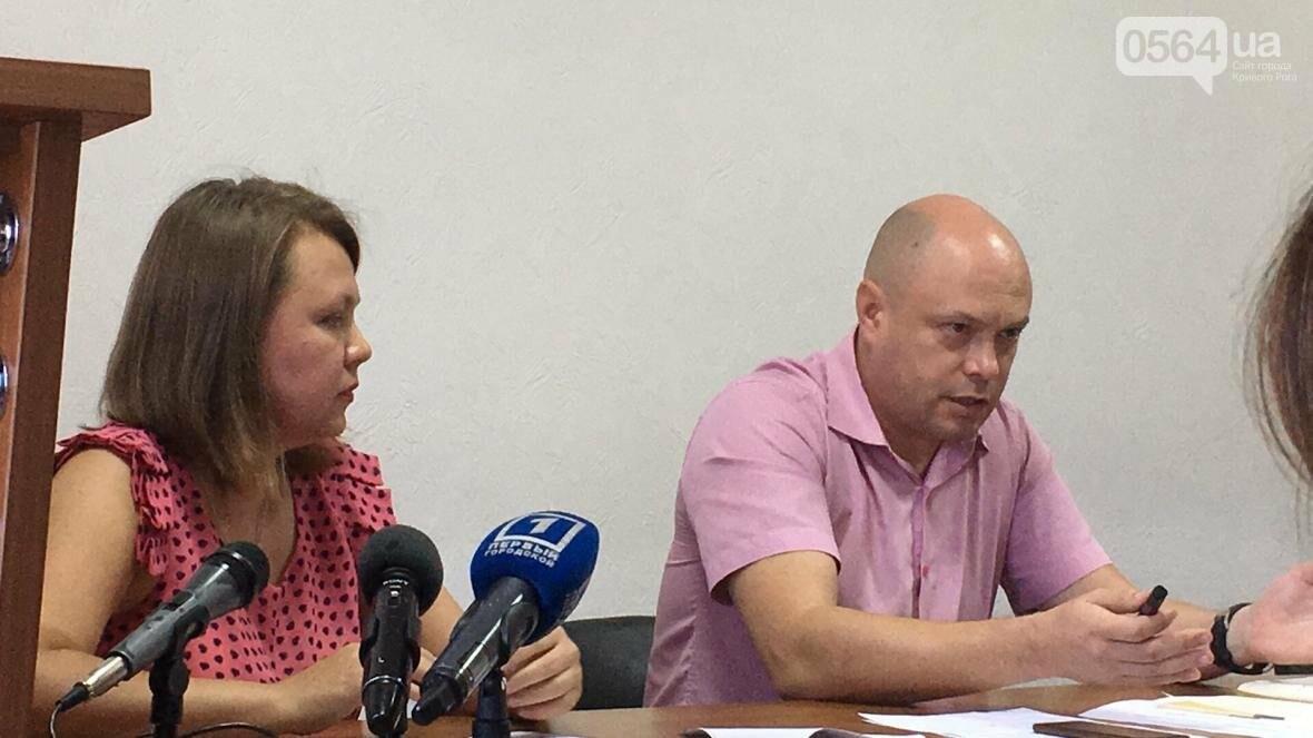 """В """"Криворожтеплоцентрали"""" сообщили, на сколько  повысят тариф (ФОТО), фото-13"""