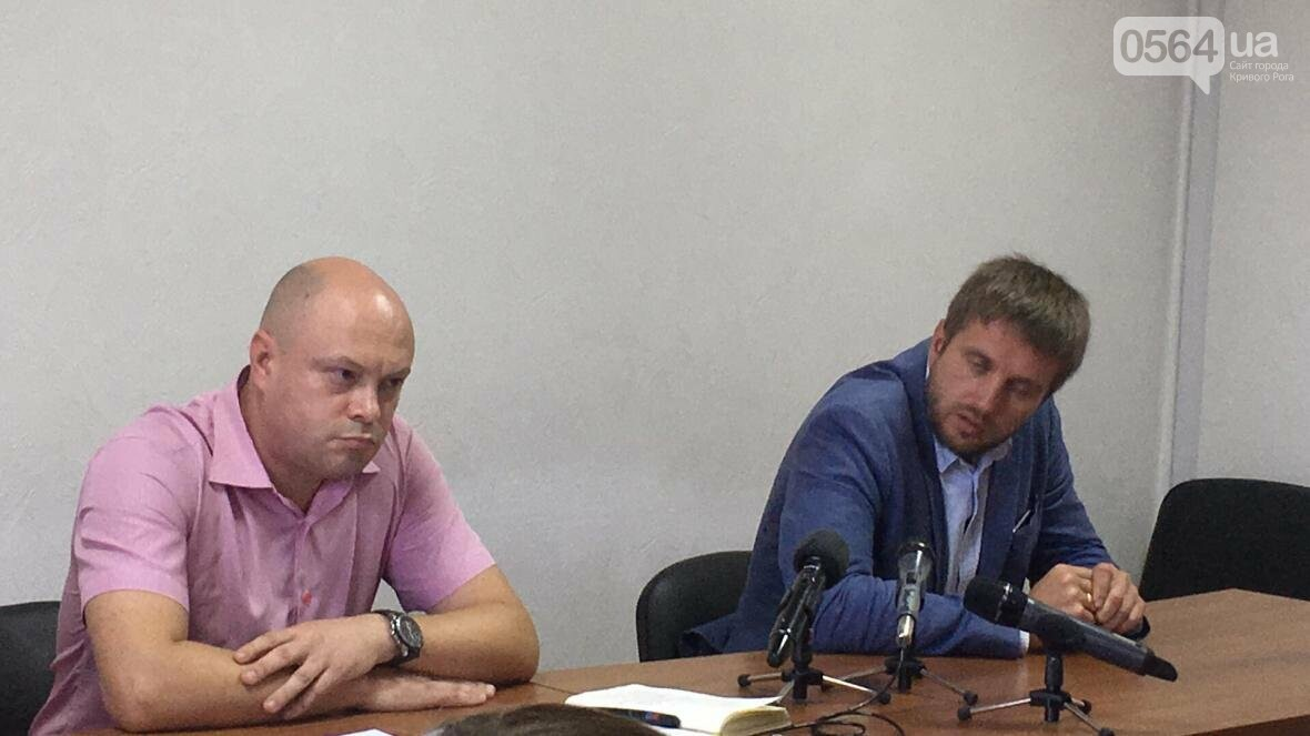 """В """"Криворожтеплоцентрали"""" сообщили, на сколько  повысят тариф (ФОТО), фото-9"""