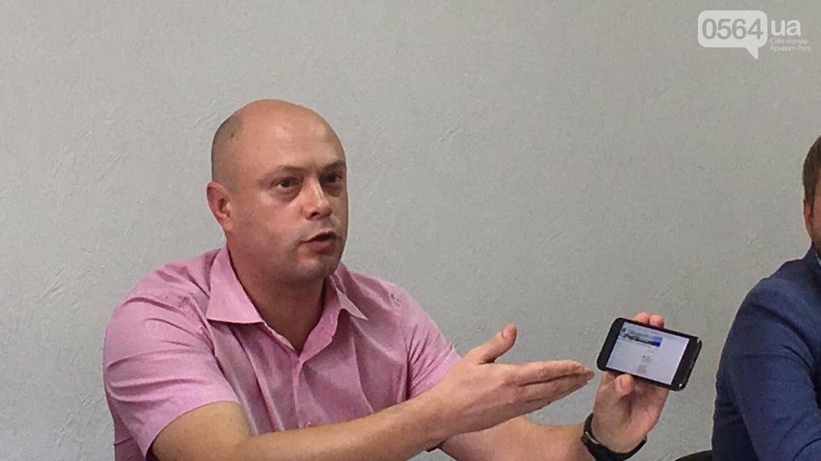 """В """"Криворожтеплоцентрали"""" сообщили, на сколько  повысят тариф (ФОТО), фото-1"""