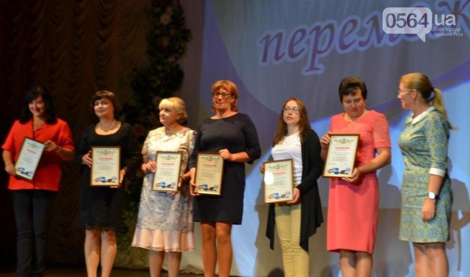 В Кривом Роге за закрытой дверью состоялся первый городской форум внешкольников (ФОТО), фото-10