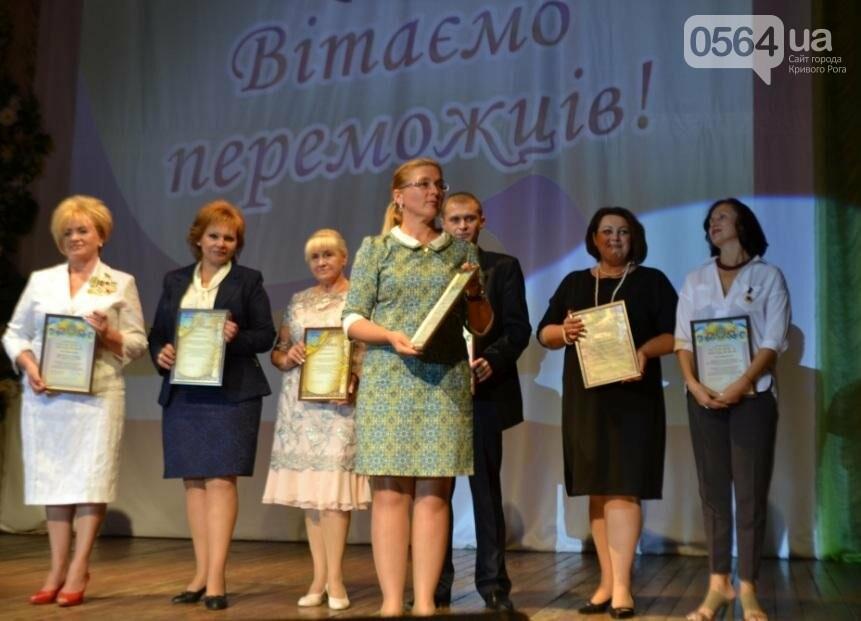 В Кривом Роге за закрытой дверью состоялся первый городской форум внешкольников (ФОТО), фото-11