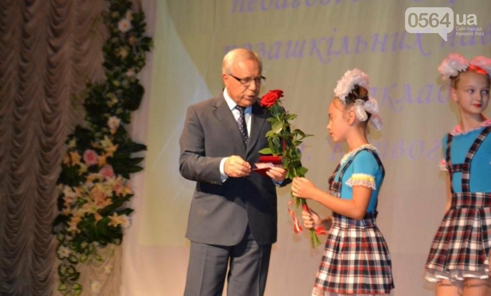В Кривом Роге за закрытой дверью состоялся первый городской форум внешкольников (ФОТО), фото-1