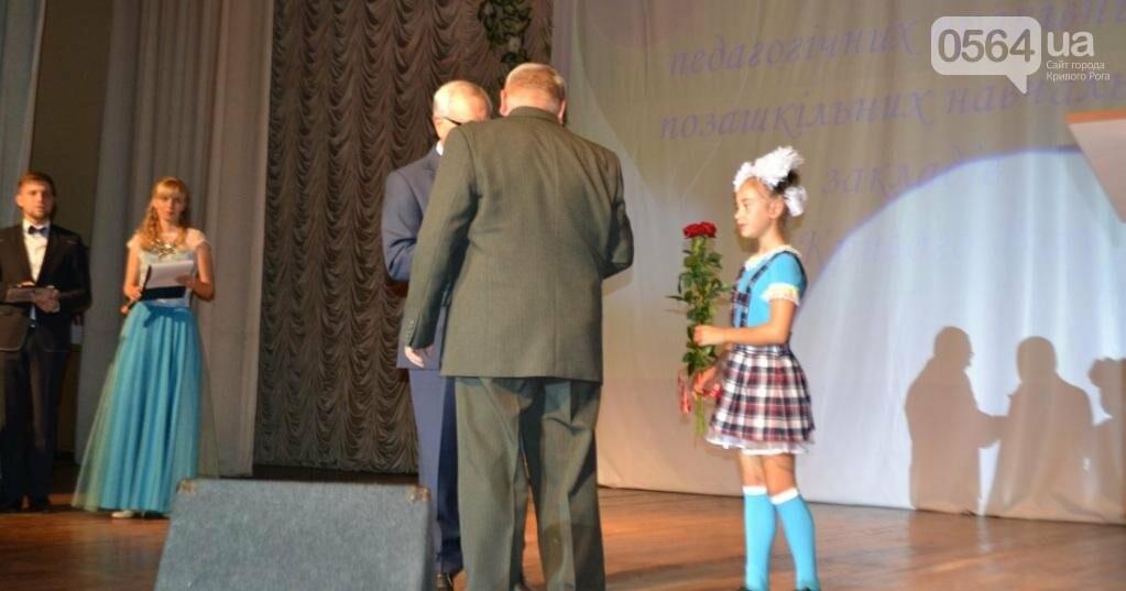 В Кривом Роге за закрытой дверью состоялся первый городской форум внешкольников (ФОТО), фото-2