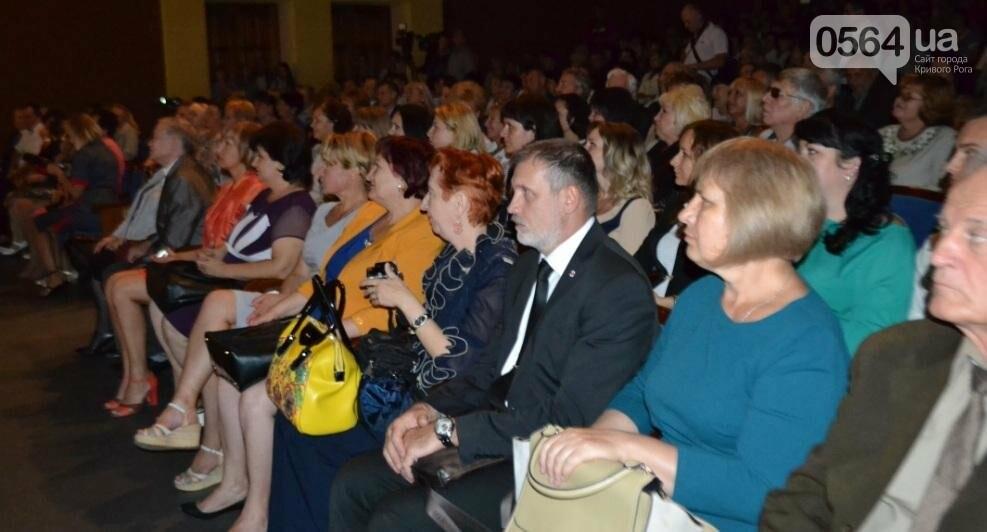 В Кривом Роге за закрытой дверью состоялся первый городской форум внешкольников (ФОТО), фото-5