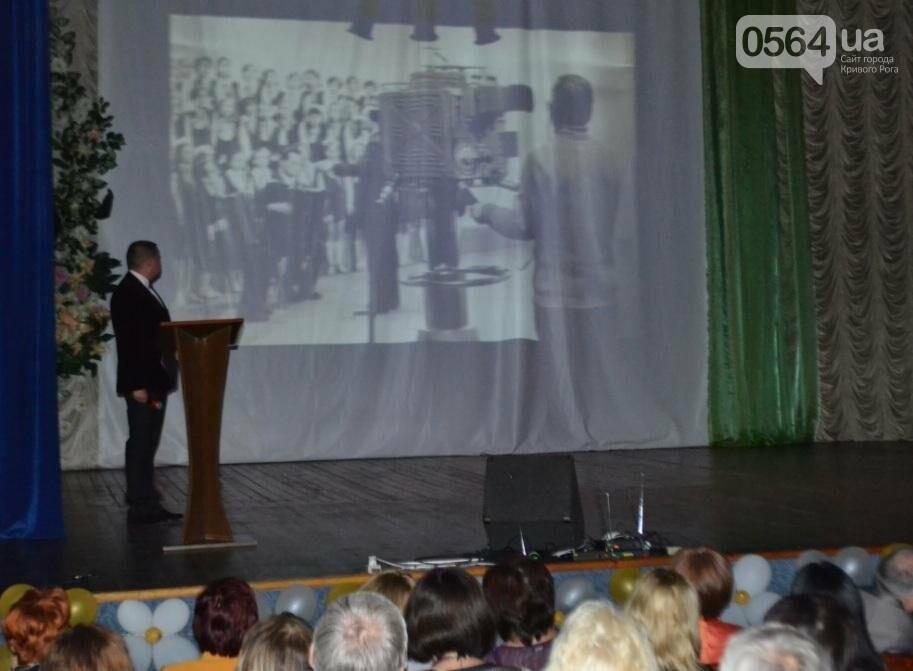 В Кривом Роге за закрытой дверью состоялся первый городской форум внешкольников (ФОТО), фото-6