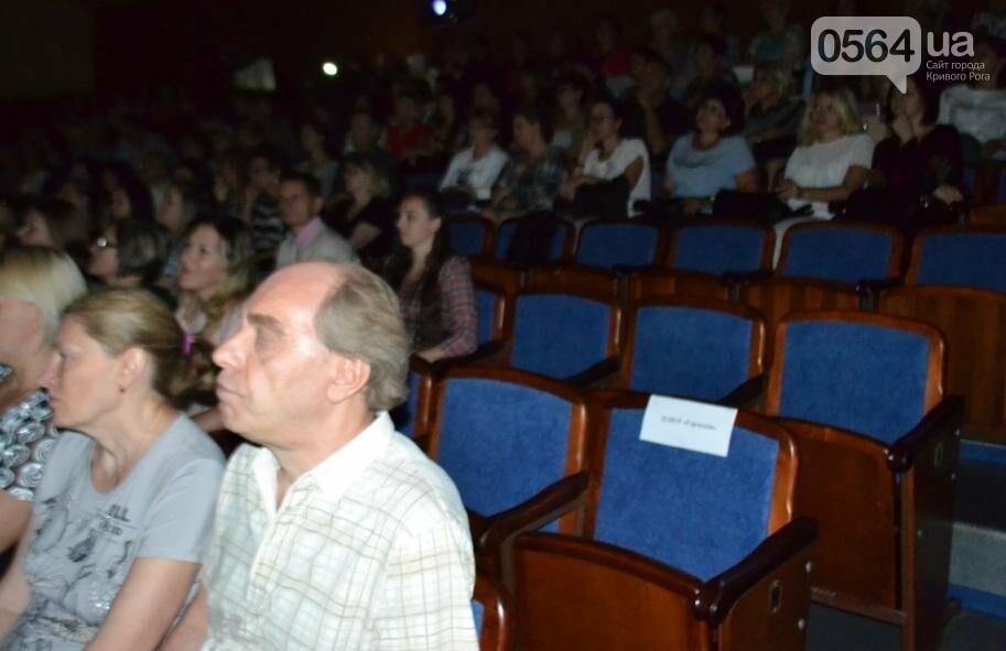 В Кривом Роге за закрытой дверью состоялся первый городской форум внешкольников (ФОТО), фото-4
