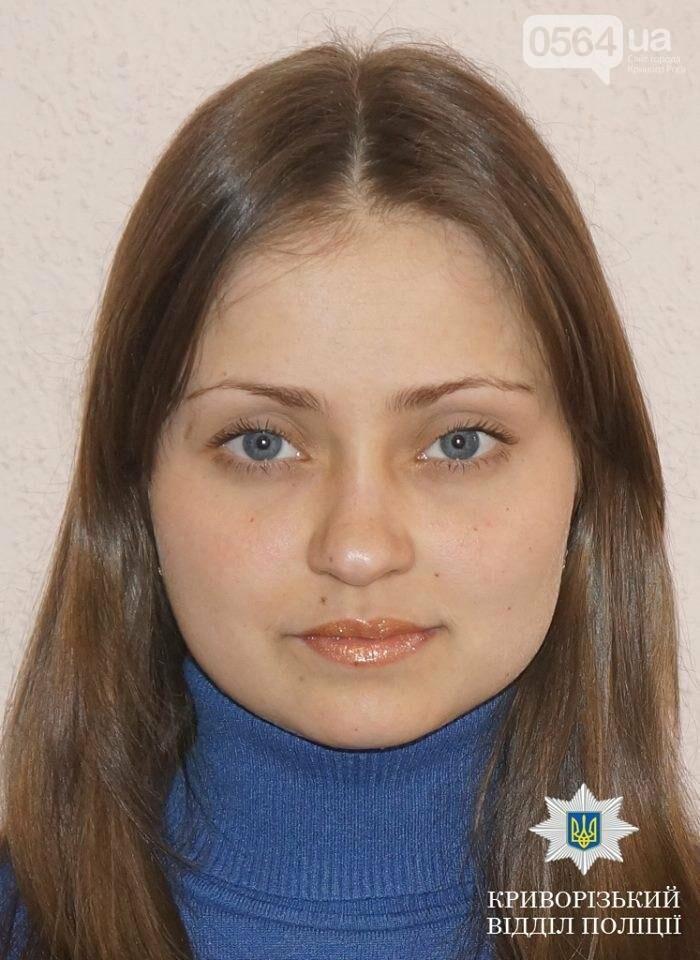 Криворожанка совершила мошенничество в особо крупных размерах (ФОТО), фото-1