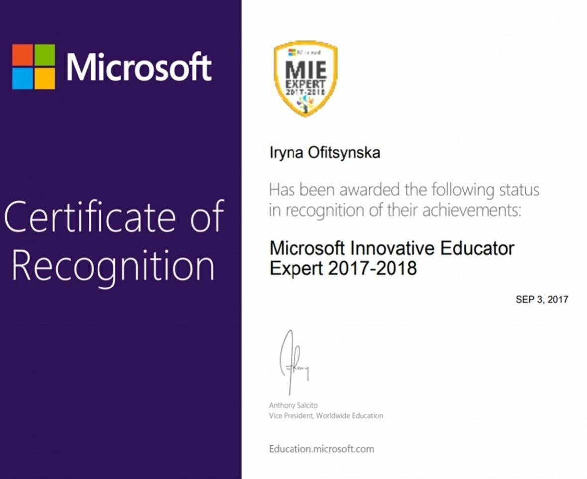 Криворожанка попала в число педагогов-новаторов по версии программы Microsoft (ФОТО), фото-2