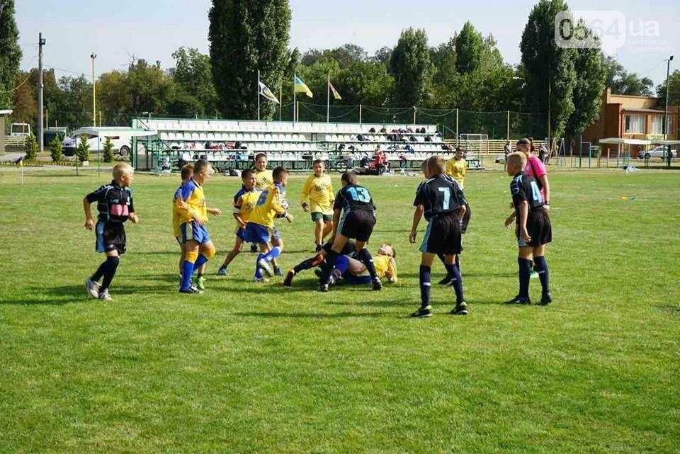 Юные криворожские регбисты сенсационно сыграли в финале чемпионата Украины  (ФОТО), фото-2