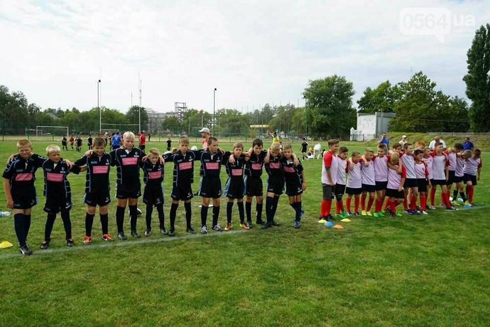 Юные криворожские регбисты сенсационно сыграли в финале чемпионата Украины  (ФОТО), фото-6