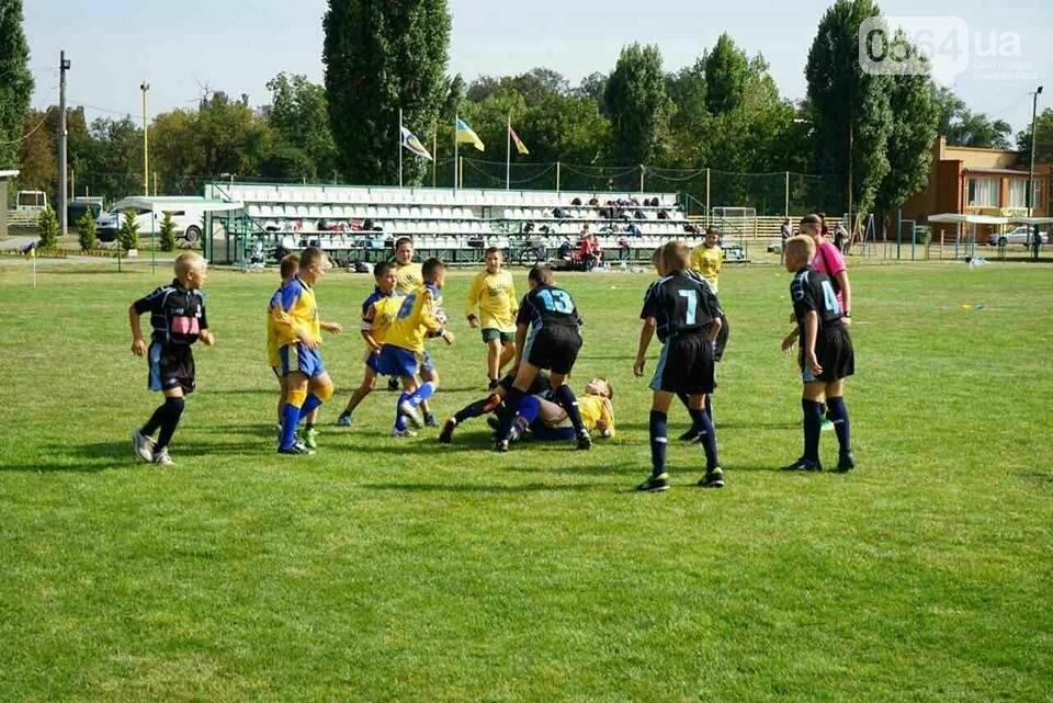 Юные криворожские регбисты сенсационно сыграли в финале чемпионата Украины  (ФОТО), фото-7