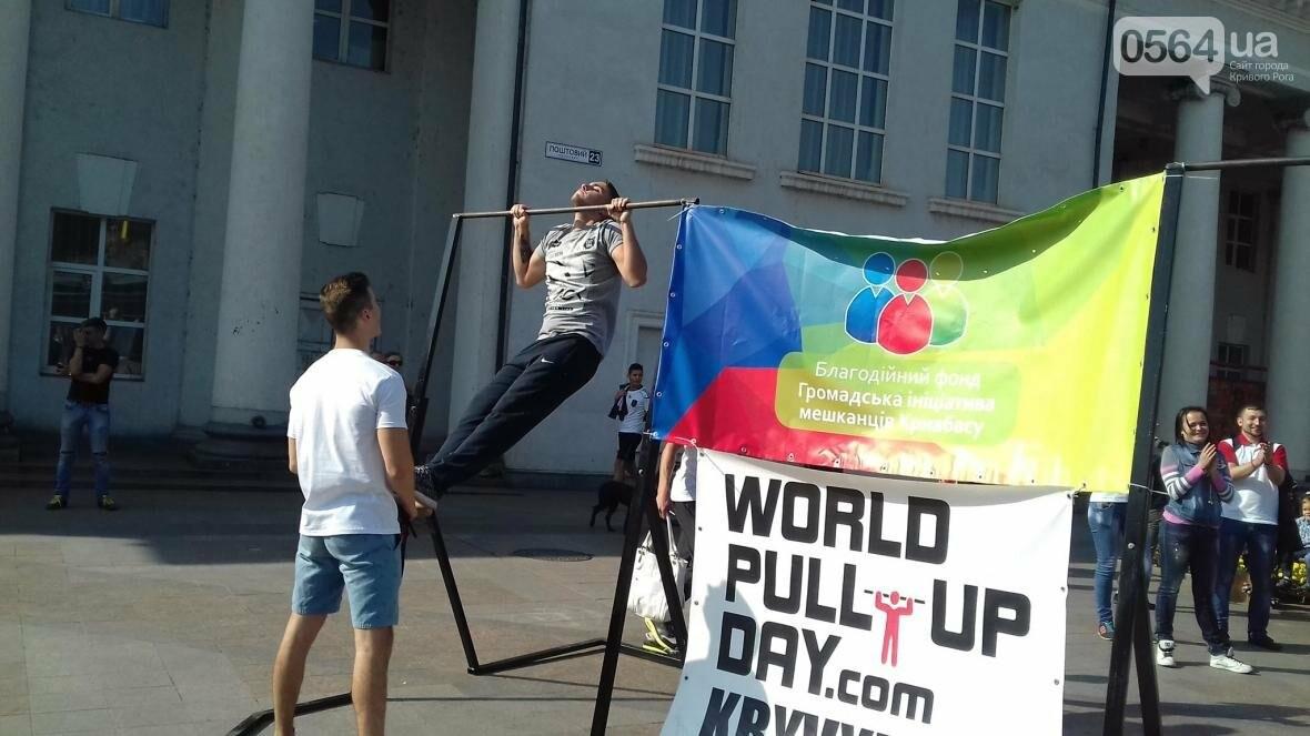 Криворожане отмечают Всемирный день подтягивания (ФОТО), фото-1