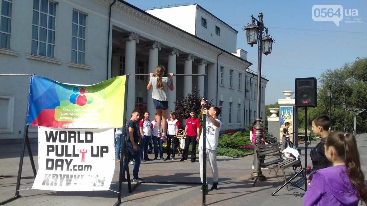 Криворожане отмечают Всемирный день подтягивания (ФОТО), фото-8