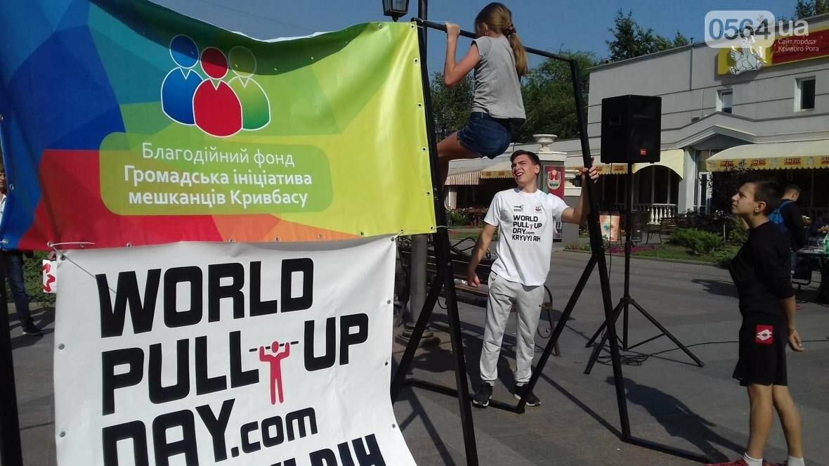 Криворожане отмечают Всемирный день подтягивания (ФОТО), фото-4