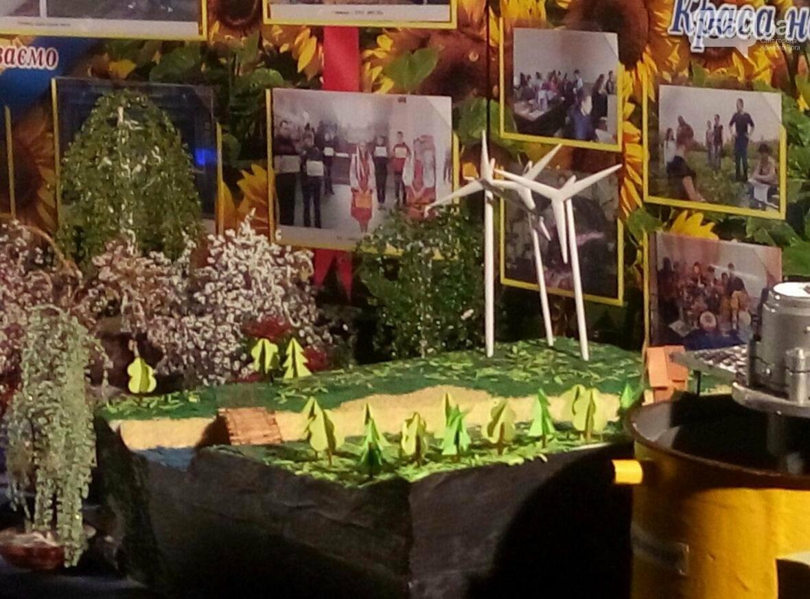 В Кривом Роге состоялся уникальный ночной фестиваль (ФОТО), фото-19