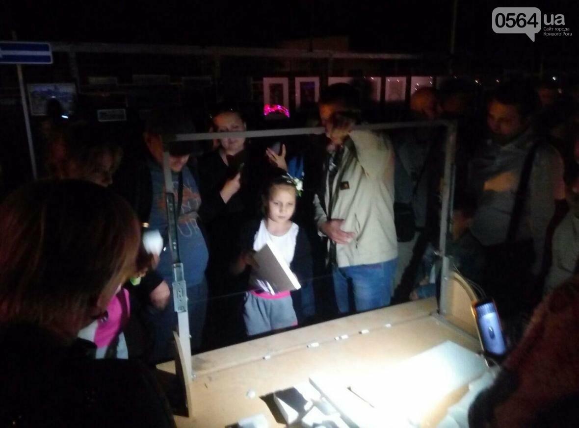 В Кривом Роге состоялся уникальный ночной фестиваль (ФОТО), фото-3