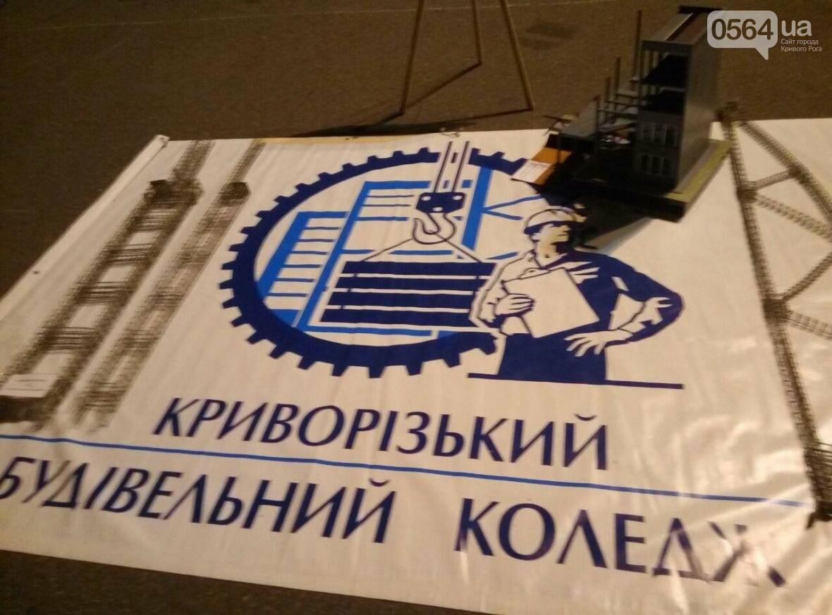 В Кривом Роге состоялся уникальный ночной фестиваль (ФОТО), фото-20