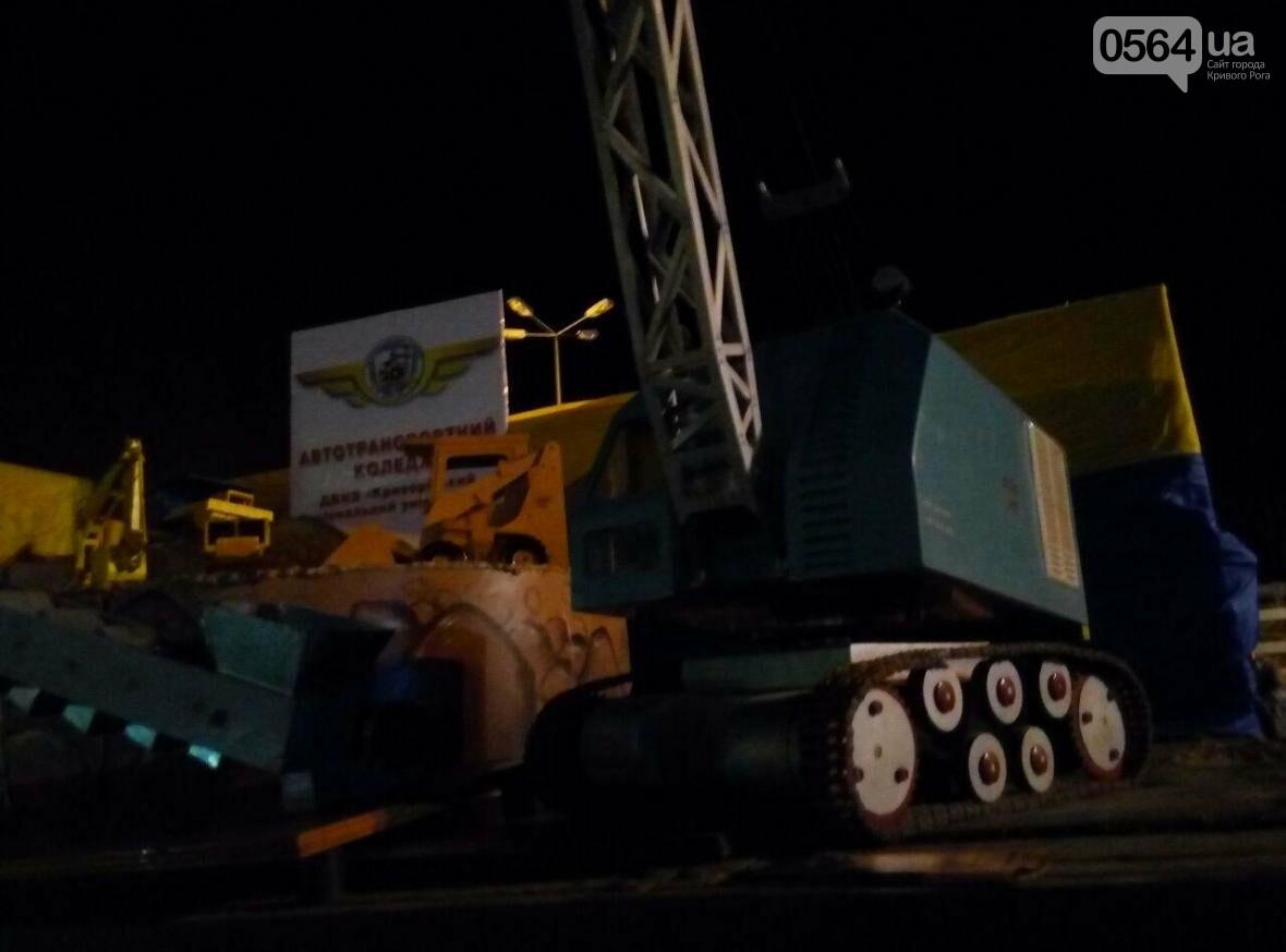 В Кривом Роге состоялся уникальный ночной фестиваль (ФОТО), фото-10
