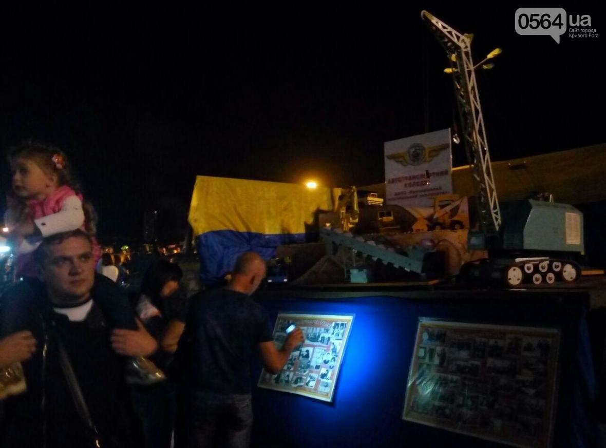 В Кривом Роге состоялся уникальный ночной фестиваль (ФОТО), фото-11