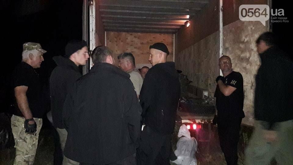 Криворожане прибыли в Краковец встречать Саакашвили (ФОТО) (ВИДЕО) (ОБНОВЛЕНО), фото-5