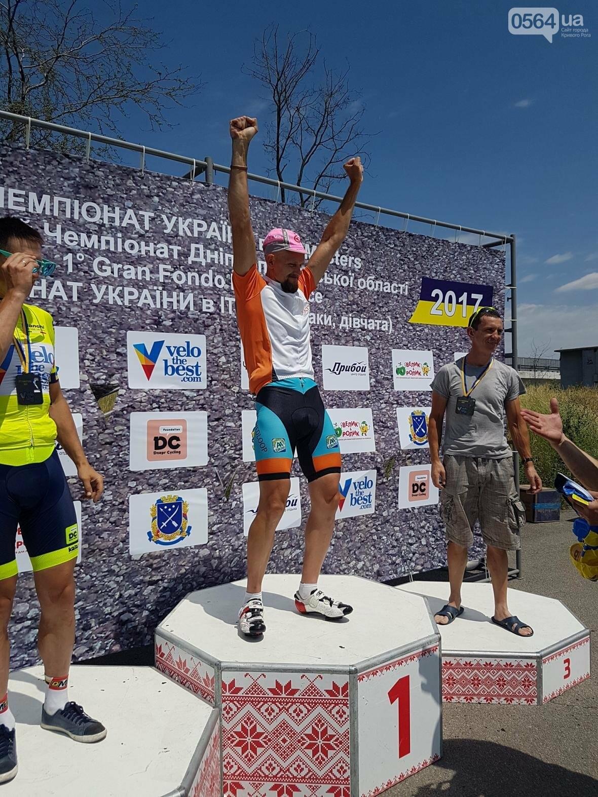 """Криворожанин выиграл """"Велогонку мира"""" (ФОТО), фото-18"""