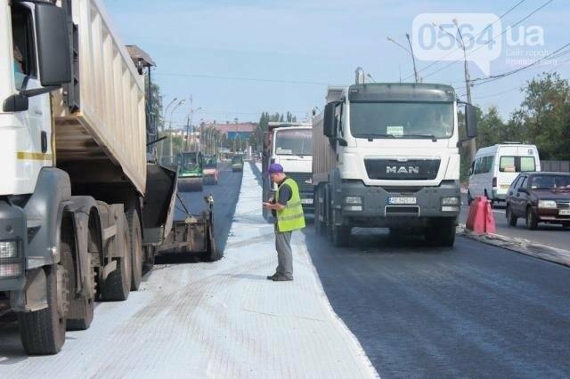 В ОГА рассказали о ремонте двух самых длинных улиц Кривого Рога (ФОТО), фото-1