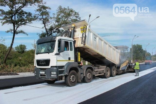 В ОГА рассказали о ремонте двух самых длинных улиц Кривого Рога (ФОТО), фото-2