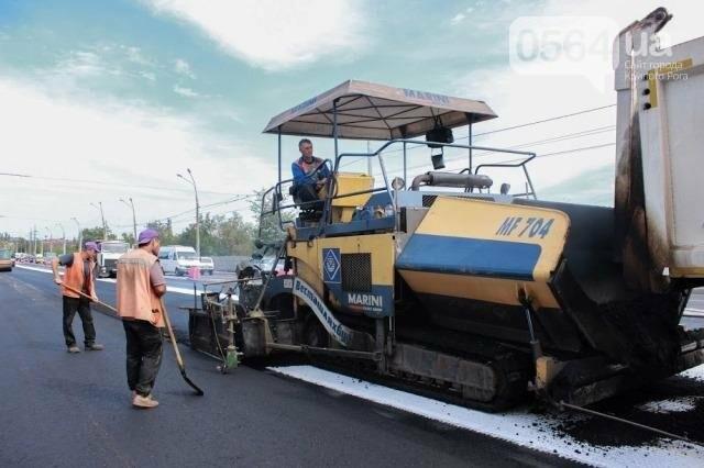 В ОГА рассказали о ремонте двух самых длинных улиц Кривого Рога (ФОТО), фото-3