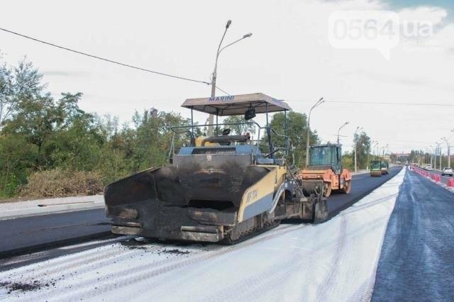 В ОГА рассказали о ремонте двух самых длинных улиц Кривого Рога (ФОТО), фото-6