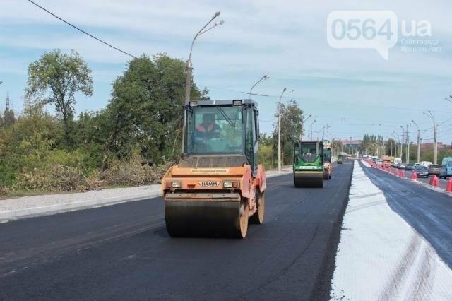 В ОГА рассказали о ремонте двух самых длинных улиц Кривого Рога (ФОТО), фото-8