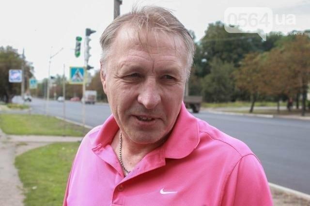 В ОГА рассказали о ремонте двух самых длинных улиц Кривого Рога (ФОТО), фото-4