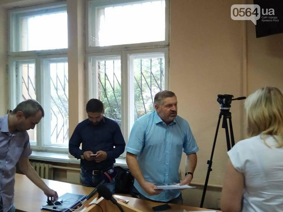 """""""Це Ганьба!"""" - Судьи Днепровского райсуда взяли отвод в деле  о сбитом ИЛ-76 (ФОТО), фото-7"""