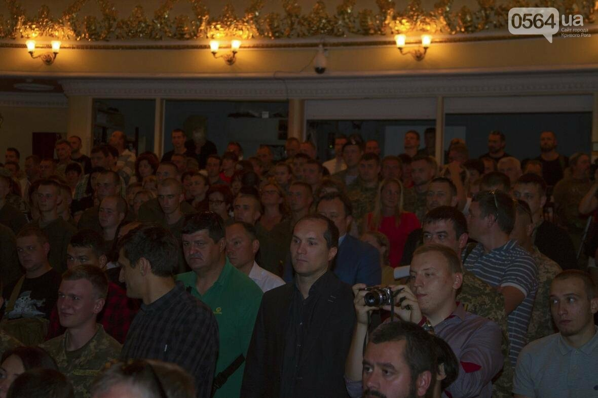 """Двое бойцов батальона """"Кривбасс"""" стали """"Народными Героями Украины"""" (ФОТО), фото-18"""
