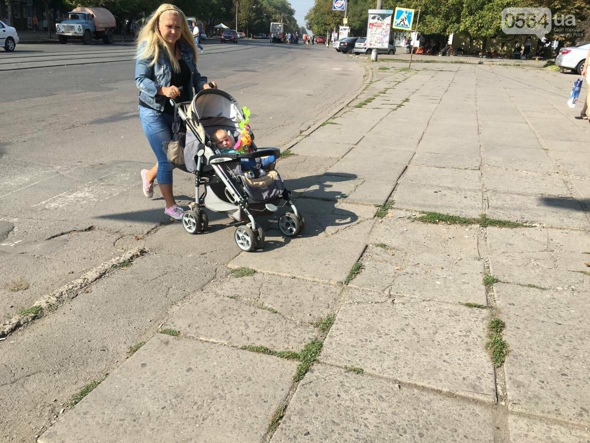 """Криворожский """"блокбастер"""": Как доехать до больницы с ребенком в коляске (ФОТО), фото-2"""