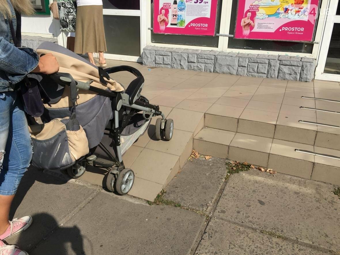 """Криворожский """"блокбастер"""": Как доехать до больницы с ребенком в коляске (ФОТО), фото-7"""